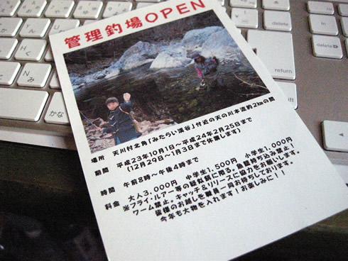 kanturi_2011.jpg