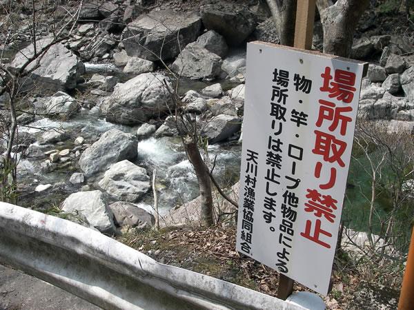 kiseki_kanban.jpg
