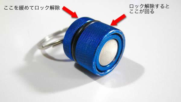 nishikita-mag-release-review - 1.jpg