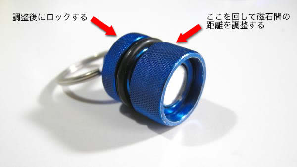 nishikita-mag-release-review - 2.jpg