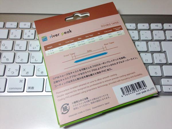 DT2Fラインパッケージ2