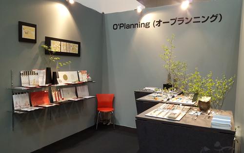 2015デザイン東京会場