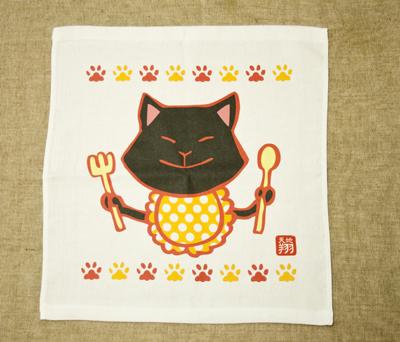 黒猫のタオル