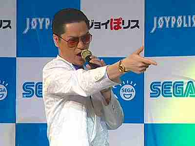ぽ〜〜ぽ〜〜〜