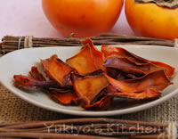 柿の皮のチップス