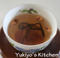 Yukiyos Kitchen 福茶