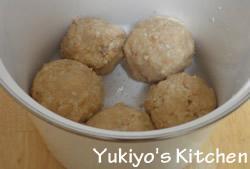 Yukiyos Kitchen☆味噌作り2