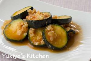 Yukiyo'Kitchen ズッキーニのピーナツ味噌漬け