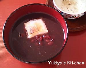 お汁粉 Yukiyo's Kitchen