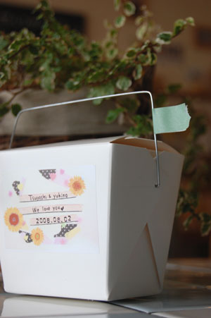 引き菓子BOX