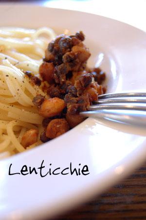 イタリア語では Lenticchie レンティッキエ といいます。