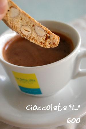 チョコラータ