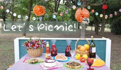 ウイングチップ 堺 ピクニック
