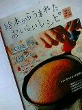 20050810_43449.jpg