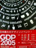 20050830_57847.jpg