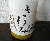 20051010_79778.jpg