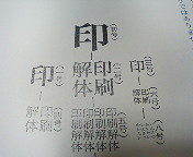 20051010_80254.jpg