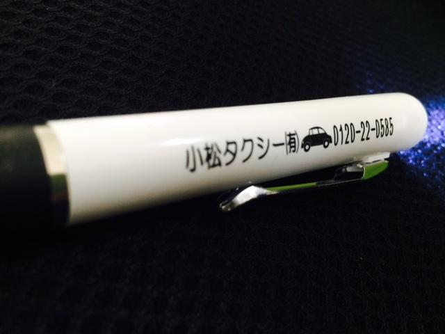 小松タクシー.jpg