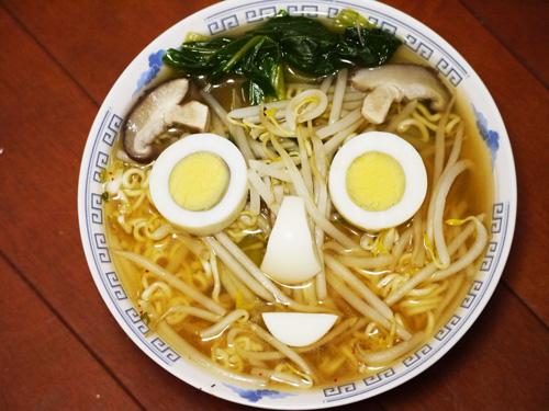 smile dinner