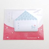 ミニ15netおうちふせん.jpg