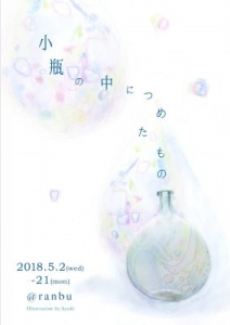 20180502_1987469_t.jpg