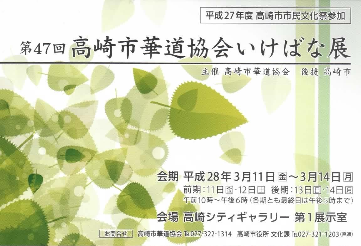 EPSON001 (2).JPG