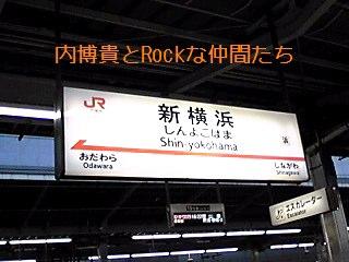 081220_1616~01_Ed.JPG
