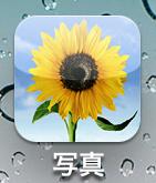 default写真