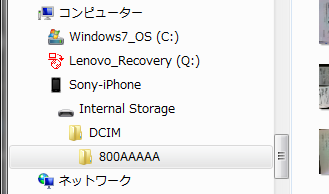 iPhone_USB_Storage