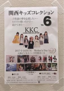 似顔絵イベント 大阪