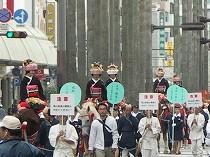 2005_宮崎神宮神武大祭06