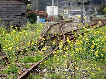 高千穂鉄道 200504