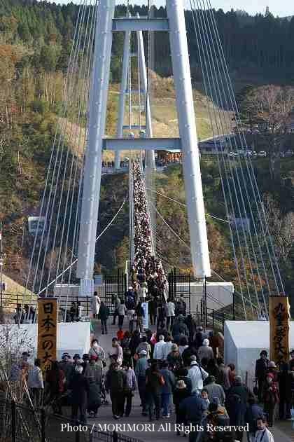 九重夢大吊橋01