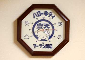 キティ時計