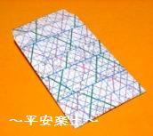 ダイヤグラムで手作りポチ袋〜無印のポチ袋テンプレート使用〜