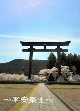 熊野本宮大社の旧社地・大斎原の大鳥居