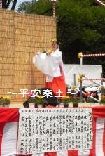 新小岩ふれあいまつり〜豊栄舞〜