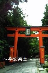 熊野速玉大社鳥居