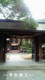 葛飾八幡宮神門
