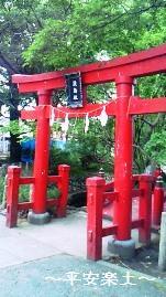 葛飾八幡宮の摂社の厳島神社