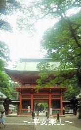 鹿島神宮の楼門。