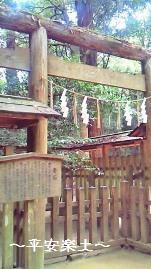 鹿島神宮の要石。