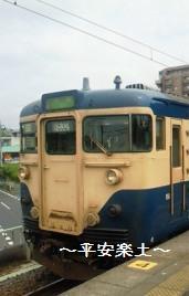 鹿島線の車両。