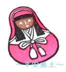 姫だるまハニコはんこの印影。