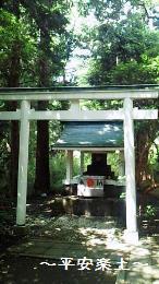 白龍神社。