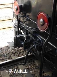 連結の時の機関車の最後尾。