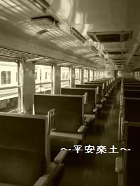 客車内の様子。