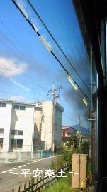 走行中の煙の様子。