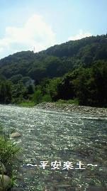 利根川上流。