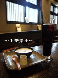 カフェ水屋でお茶タイム。